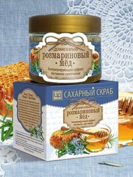 Скраб сахарный «Розмариновый мед»