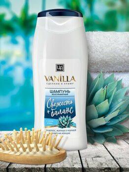 Шампунь «Vanilla» - Свежесть+баланс