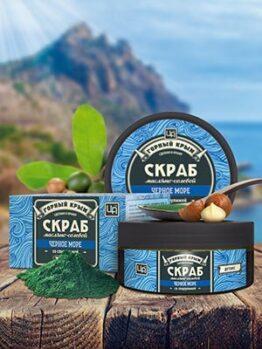 Скраб масляно-солевой «Черное море»