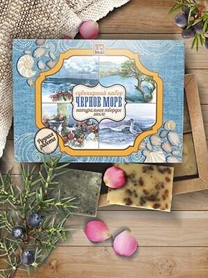 Сувенирный набор мыла «Черное море»