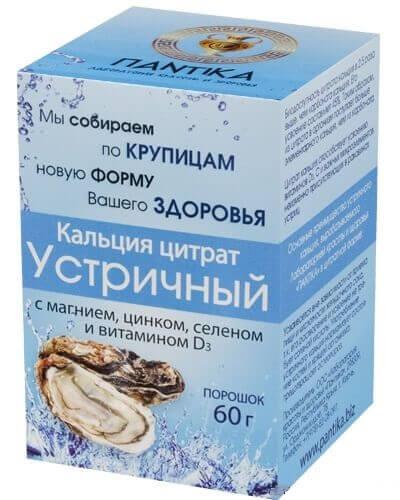 Кальция цитрат «Устричный» с магнием, цинком, селеном и витамином D₃