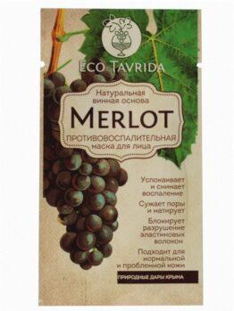 Маска для лица на натуральной винной основе «Merlot» - Противовоспалительная