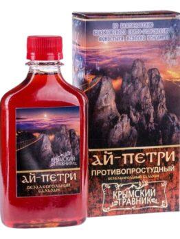 Бальзам безалкогольный на травах «Ай-Петри» - Противопростудный